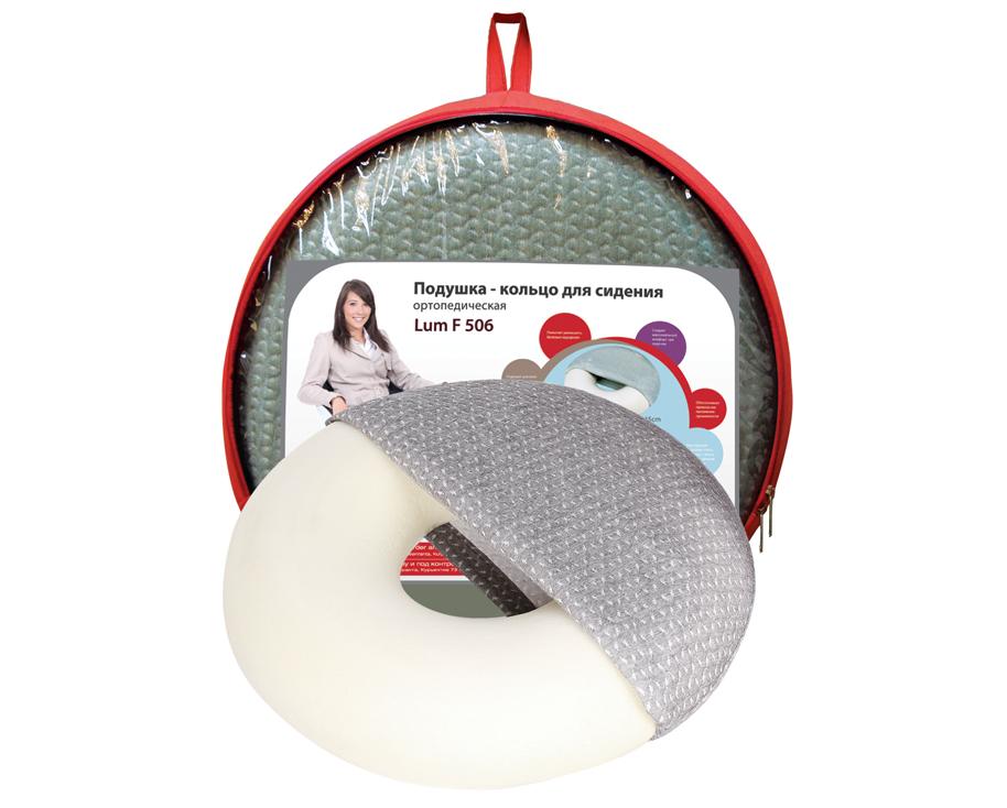 Ортопедическая подушка для копчика своими руками